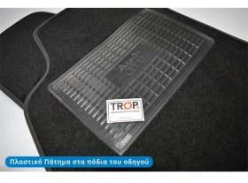 Σετ Πατάκια για Audi A4 B7 3ης Γενιάς, Μαύρα με πλαστική ενίσχυση - Φωτογραφία τραβηγμένη από TROP.gr