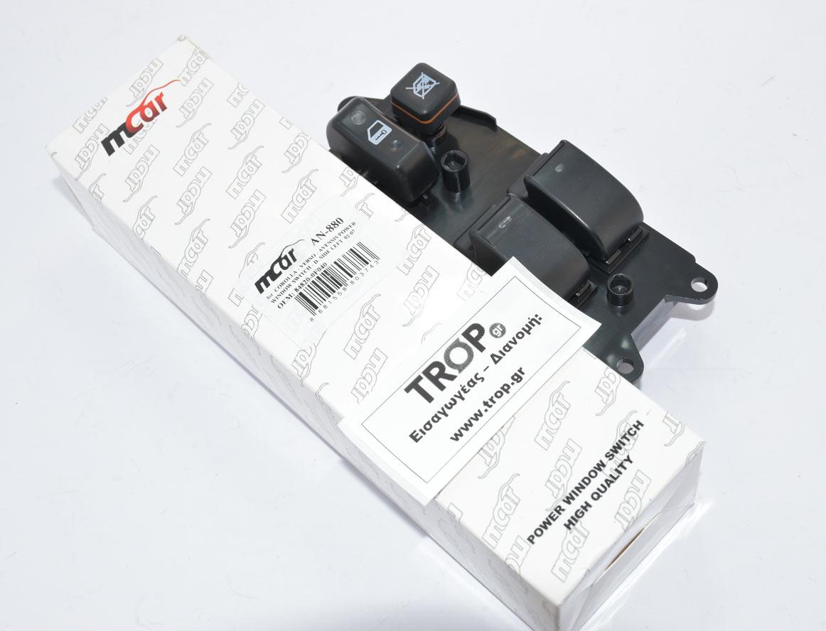 Εισαγωγή διανομή διακόπτη για Corolla Verso από Trop.gr – Φωτογραφία από Trop.gr