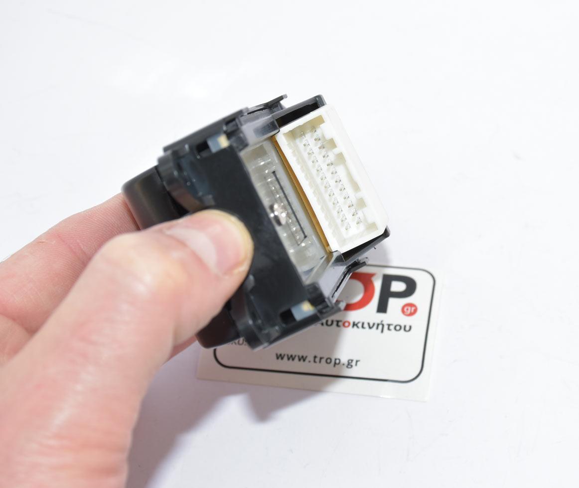Διακόπτης Παραθύρων Διπλός για Corolla Verso, φίσα 24 Pin – Φωτογραφία από Trop.gr