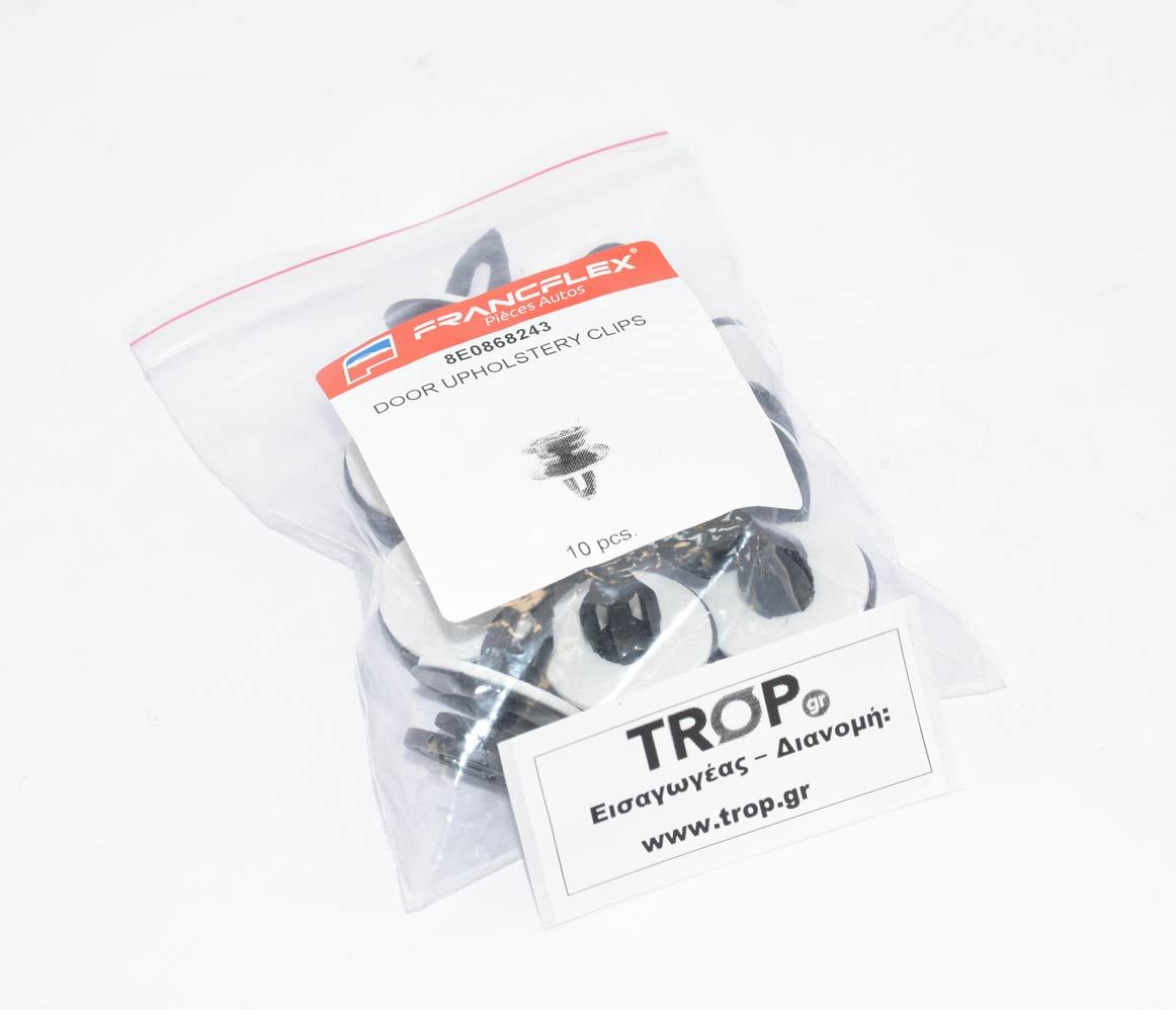 Εισαγωγή διανομή πλαστικών κουμπωμάτων από Trop.gr – Φωτογραφία από Trop.gr