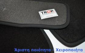 Σετ Πατάκια για Suzuki Swift με αδιαβροχοποίηση - Φωτογραφία τραβηγμένη από TROP.gr