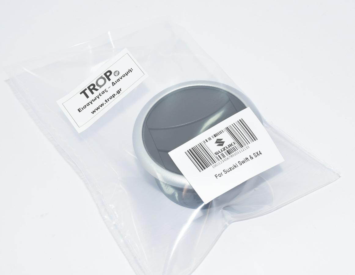 Εισαγωγή διανομή Αεραγωγού Ταμπλό για Suzuki Swift και Sx4 – Φωτογραφία από Trop.gr