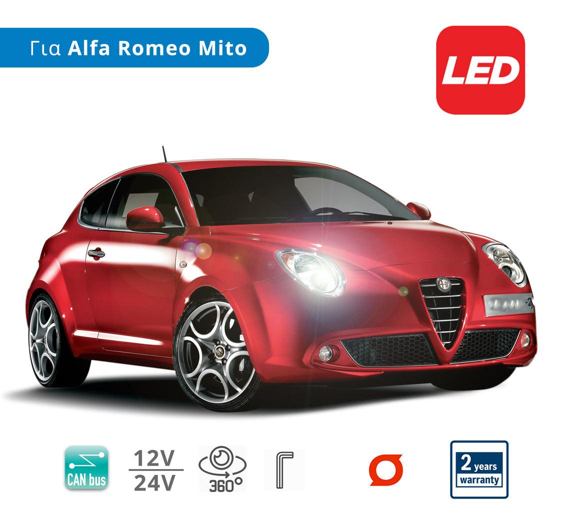 Σετ Λάμπες LED για Alfa Romeo Mito με CanBus (Μοντ: 2008+) – Φωτογραφία από Trop.gr