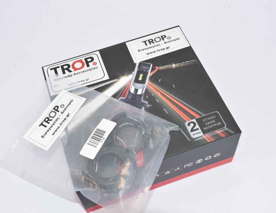 Περιεχόμενα συσκευασίας: 2 Λάμπες LED και 2 Αντάπτορες στήριξης ειδικά για το Mito.– Φωτογραφία από Trop.gr