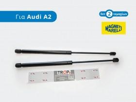 Αμορτισέρ Πορτ Μπαγκαζ Magneti Marelli για Audi A2, (Τύπος: 8Ζ, Μοντέλα: 1999-2005)