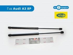 Αμορτισέρ Πορτ Μπαγκαζ Magneti Marelli για Audi A3 S3 8P, Μοντ: 2003-2012