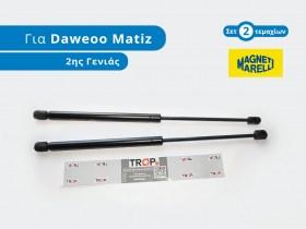 Αμορτισέρ Πορτ Μπαγκαζ Magneti Marelli για Daweoo Matiz (2ης Γενιάς, 2005+)
