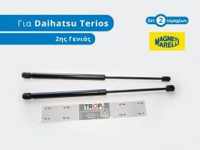 Αμορτισέρ Πορτ Μπαγκαζ Magneti Marelli για Daihatsu Terios (2ης Γενιάς, Τύπος: J200/F700, Μοντέλα 2006–2017)