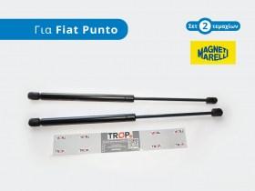 Ανταλλακτικά Σετ Αμορτισέρ Πορτ Μπαγκαζ Magneti Marelli για Fiat Punto (2η Γενιά, Τύπος 188, Μοντέλα 1999-2010)