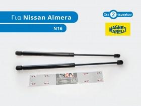 Αμορτισέρ Πορτ Μπαγκαζ Magneti Marelli για Nissan Almera (Πλαίσιο: Ν16, Μοντέλα: 2000-2006)