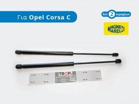 amortiser_port_mpagaz_magneti_marelli_opel_corsa_c_trop_gr__1552907807_417