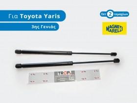 Αμορτισέρ Πορτ Μπαγκαζ Magneti Marelli για Toyota Yaris 3ης Γενιάς (XP130 XP150, Μοντ: 2011+)