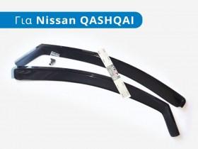 Ανεμοθραύστες Αυτοκινήτων Gelly Plast για Nissan QASHQAI (J10, Μοντ. 2006-2013)