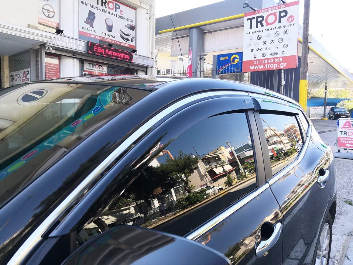 Αυτοκόλλητοι Ανεμοθραύστες Τοποθετημένοι στο κατάστημα μας σε Nissan QASHQAI 2016 (J11) – Φωτογραφία από Trop.gr