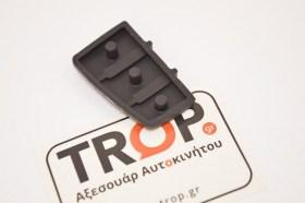 Ανταλλακτικά Κουμπια για Πτυσσόμενο Κλειδί Audi A3, A4, TT κ.α Μοντέλα - Φωτογραφία τραβηγμένη από TROP.gr