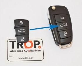 Ανταλλακτικά Κουμπια (Λαστιχάκι) για Κλειδί Audi A3, A4 κ.α Μοντέλα