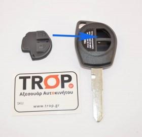 Ανταλλακτικό Λαστιχάκι, Κουμπιά για Κλειδί Suzuki Swift, Vitara, SX4 με 2 Πλήκτρα