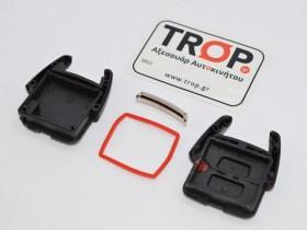 Εσωτερική όψη καβουκιών, διακρίνεται κόκκινη τσιμούχα στεγανοποίησης - Φωτογραφία τραβηγμένη από TROP.gr