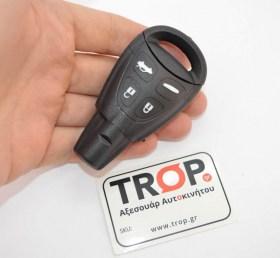 Κέλυφος Κλειδιού με Λάμα  Saab 9-3 και 9-5 - Φωτογραφία τραβηγμένη από TROP.gr