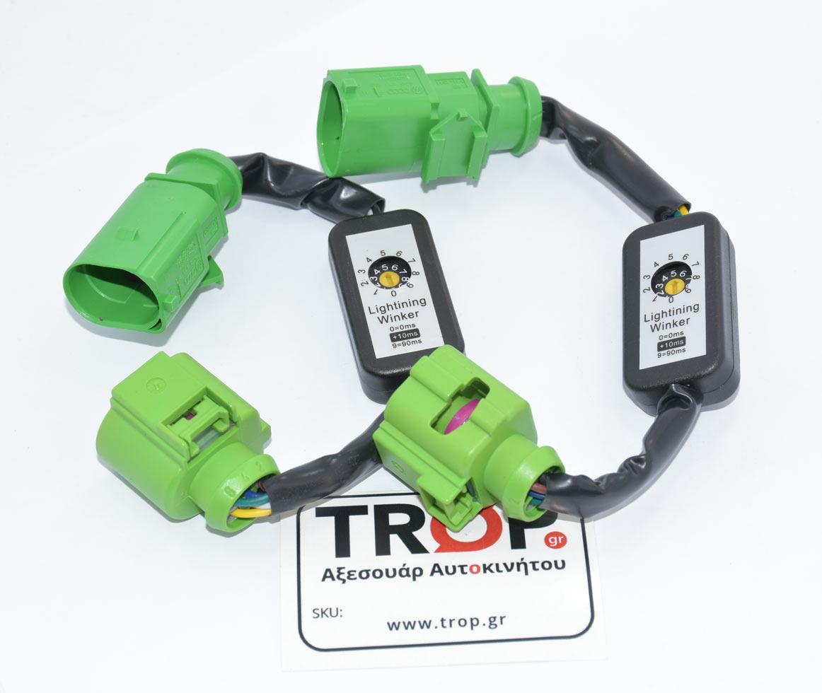 Η πρόσθετη μονάδα σας επιτρέπει να μετατρέψετε τα τυπικά σήματα φλας LED σε ημι-δυναμικά φλας – Φωτογραφία από Trop.gr