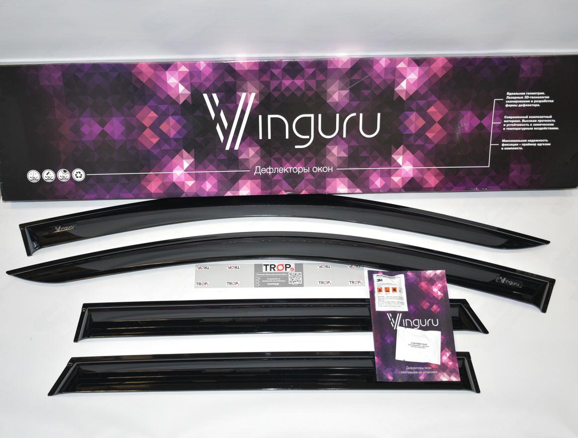 Αυτοκόλλητοι Ανεμοθραύστες Αυτοκινήτων Vinguru για Nissan QASHQAI J11, Συσκευασία – Φωτογραφία από Trop.gr