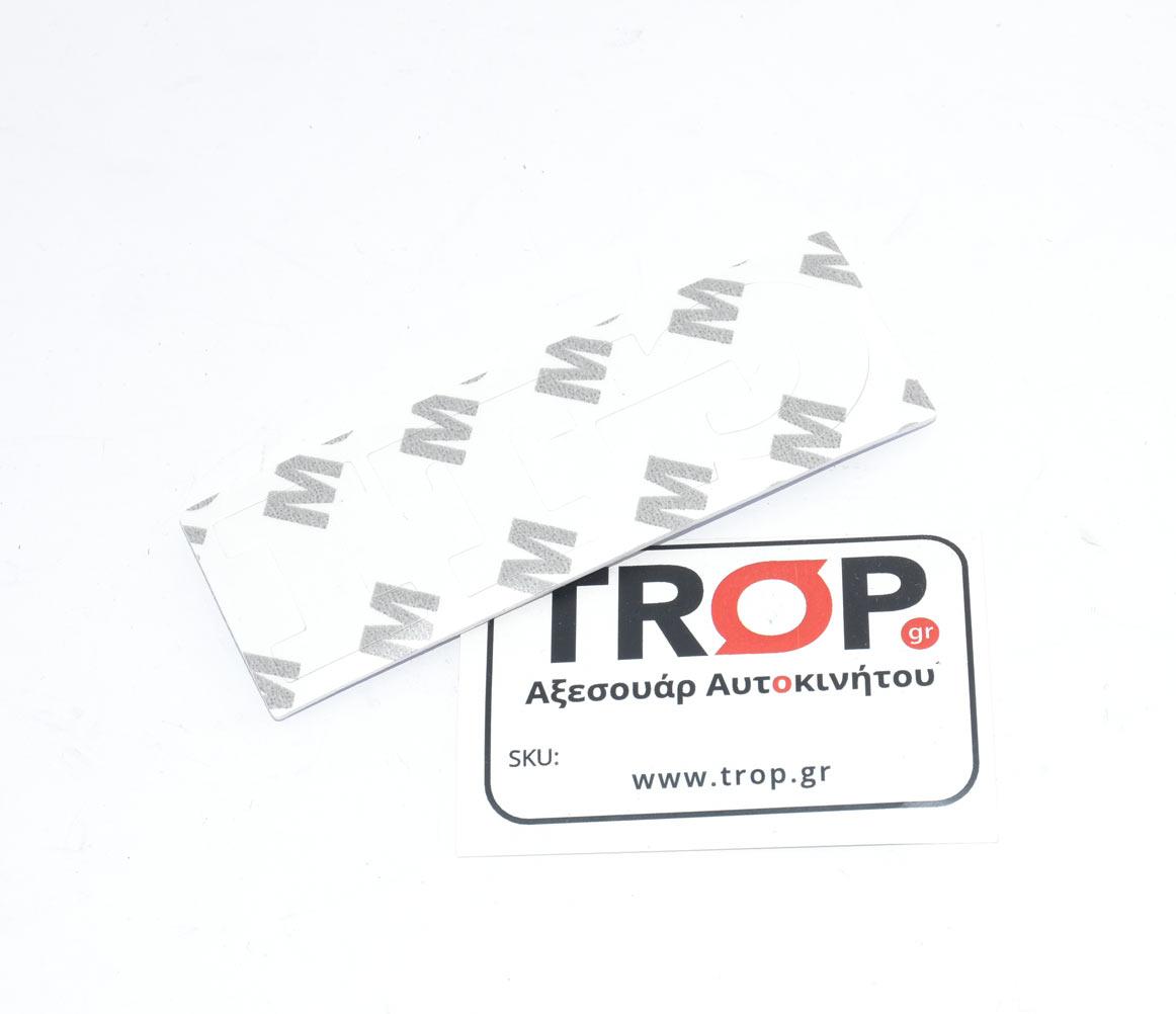 Ταινία 3M, με έτοιμα κοπτικά για κάθε γράμμα του σήματος – Φωτογραφία από Trop.gr