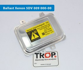 Ballast Xenon Hella 35W για VW, BMW, Mercedes κα (5DV 009 000-00)