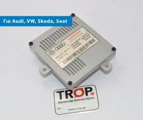 Ballast Xenon (εγκέφαλος) Keboda για Audi, Skoda και VW (Κωδ: 4G0.907.397.P)