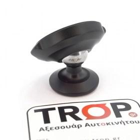 Baseus Μαγνητική Βάση Στήριξης Κινητού για το Αυτοκίνητο - Φωτό TROP.gr