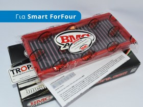 BMC Φίλτρο Αέρα για Smart ForFour (454) & Mitsubishi Colt (CZ3, CZT) - FB458/20
