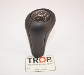 Δερμάτινος Λεβιές 5 Ταχυτήτων για BMW E36, E46, E39 και άλλα μοντέλα