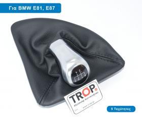 bmw-e87-e81-seira-1-116-levies-5-taxythton