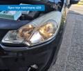 Το αμάξι με λάμπες αλογόνου πριν την τοποθέτηση, βλέπουμε πόσο λίγα Lumens είναι και το κίτρινο χρώμα – Φωτογραφία από Trop.gr