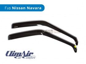 Ανεμοθραύστες Αυτοκινήτου ClimAir, για Nissan Navara (D22)