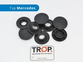 clips_moketas_mercedes_trop_gr__1550845492_223