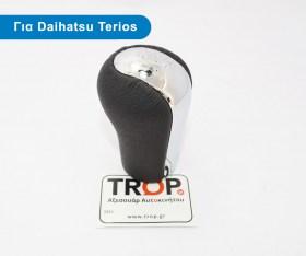 daihatsu-terios-dermatinos-levies-taxythton