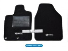 Μπροστινά πατάκια οδηγού - συνοδηγού, για Nissan Qashqai - TROP.gr