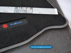 Σετ Πατάκια Μοκέτα για Suzuki Baleno (Μοντ: 1997-2002)