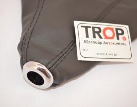 Δυνατότητα αφαίρεσης δαχτυλιδιού του δέρματος για χρήση και σκέτο - Φωτογραφία τραβηγμένη από TROP.gr