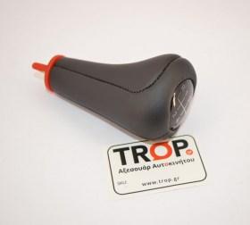 Υλικό κατασκευής: Γνήσιο δέρμα - Φωτογραφία τραβηγμένη από TROP.gr