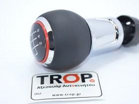 Δερμάτινος Λεβιές συμβατός με Audi A3 8P - Φωτό από Trop.gr