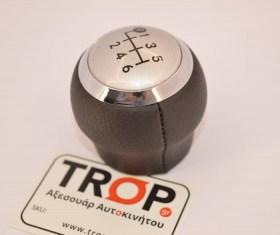 Ραφή δέρματος, ένδειξη 6 σχέσεων κιβωτίου ταχυτήτων - Φωτογραφία τραβηγμένη από TROP.gr