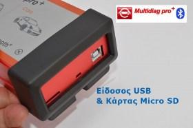 Είσοδος USB καλωδίου για ενσύρματη επικοινωνία και κάρτας μνήμης για Flight Recorder - Φωτογραφία τραβηγμένη από TROP.gr