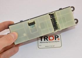 Κοντινή εικόνα 17 pin διακόπτη για Nissan (έλεγχος συμβατότητας)  - Φωτογραφία τραβηγμένη από TROP.gr