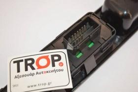 Αριθμός Pin: 13, Κωδικός Γνήσιου: 6554.CQ - Φωτογραφία τραβηγμένη από TROP.gr