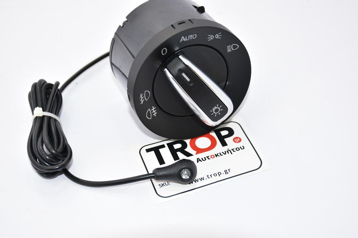 Το κιτ αυτό μετατρέπει τα αμάξια του VW group που δεν φέρουν αυτόματη ενεργοποίηση φώτων (χωρίς auto mode) σε αυτόματη  – Φωτογραφία από Trop.gr