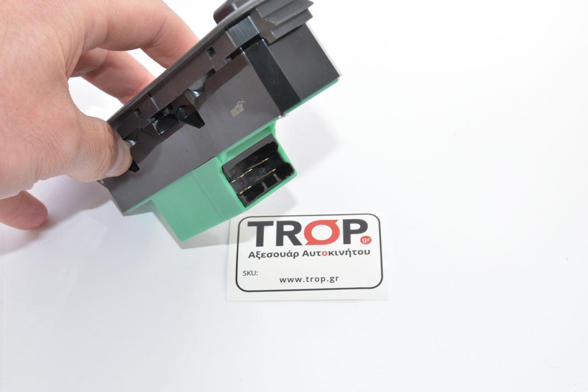 Κωδικός γνήσιου ανταλλακτικού Suzuki: 3799081A20P4Z, 7-PIN – Φωτογραφία από Trop.gr