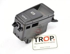 Διακόπτης Ηλεκτρικού Χειροφρένου για BMW X5, X6 (E70, E71 E72) - 10 Pin