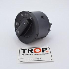 Διακόπτης για Φώτα σε VW Golf, EOS, Passat, Bora, Lupo (Κωδικός: 1K0941431Q) - Φωτό TROP.gr