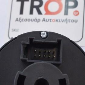 Συνδεσιμότητα 10pin - Φωτό TROP.gr